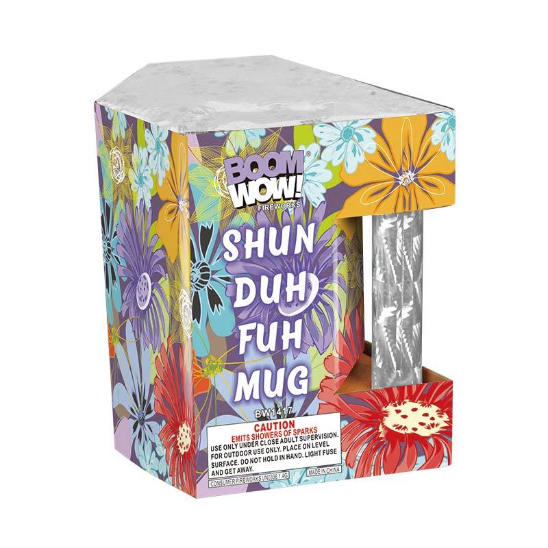 BW1417 - Shun Duh Fuh Mug Fountain