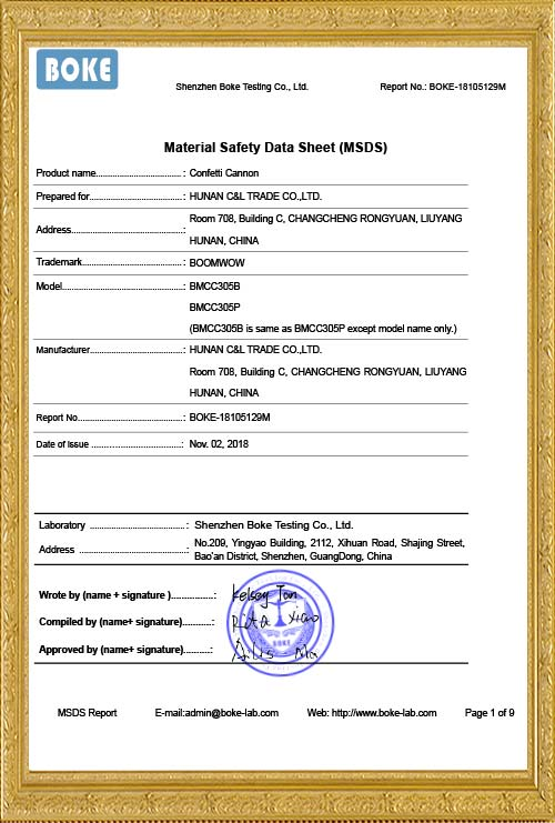 Boke 18105129M Boomwow MSDS Report